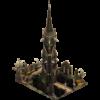 Чёрная башня