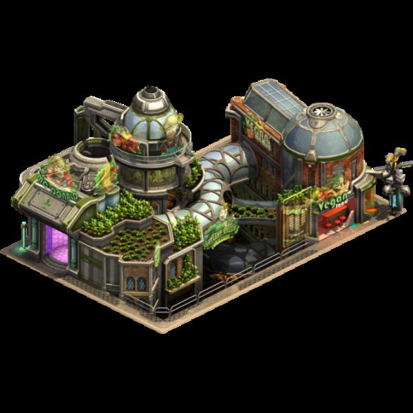 Городская ферма