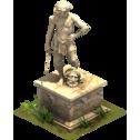 Статуя на пьедестале