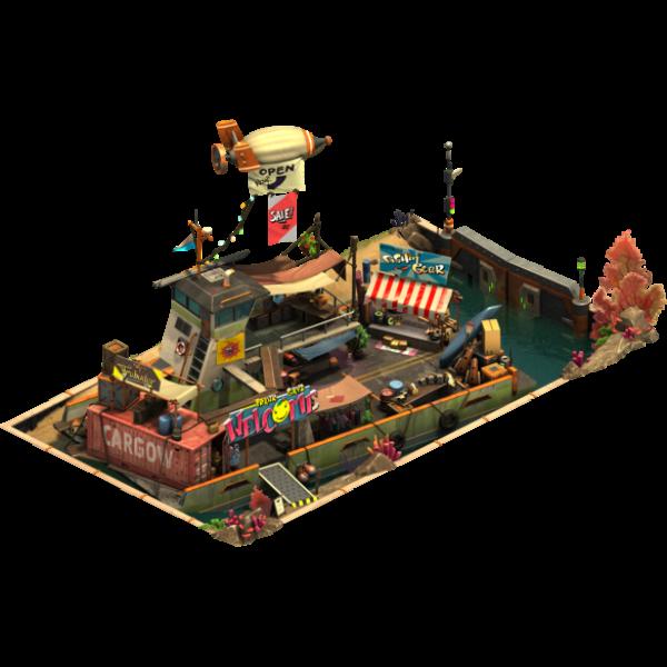 Торговая база