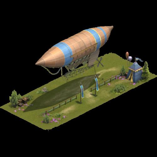 Воздушное судно — ур. 5