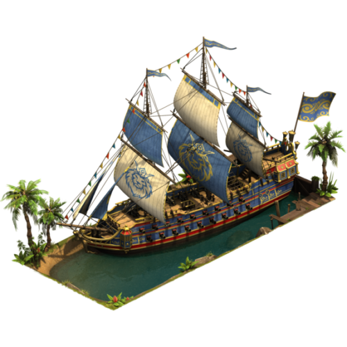 Королевский корабль